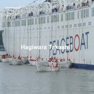 ニューヨーク港接岸のピースボート